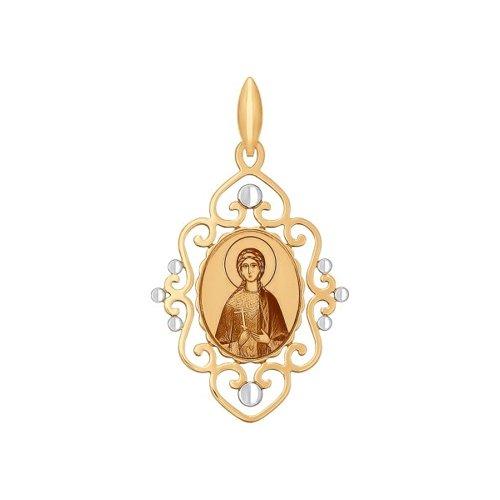 Иконка из золота с алмазной гранью и лазерной обработкой (101698) - фото