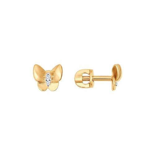 Серьги-пусеты из золота в форме бабочек