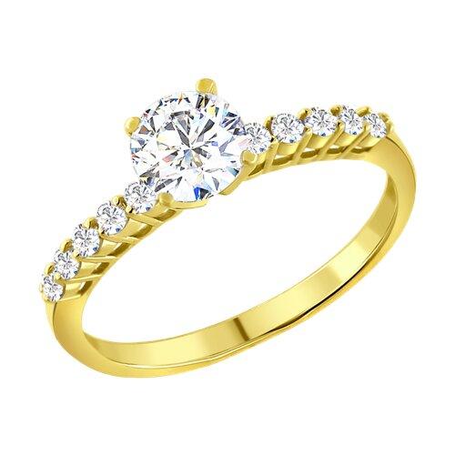 Кольцо из желтого золота с фианитами (012953-2) - фото