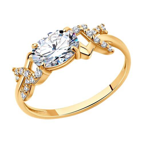 Кольцо из золочёного серебра с фианитами (93010076) - фото