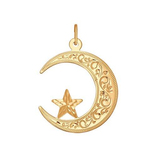 Подвеска мусульманская из золота с алмазной гранью и гравировкой (032177) - фото