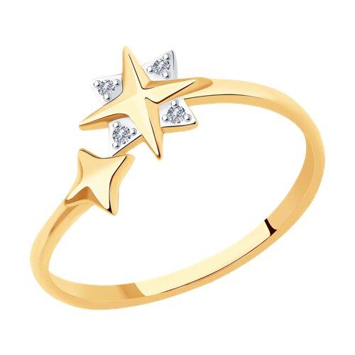 Кольцо из золота с искусственно выращенными бриллиантами