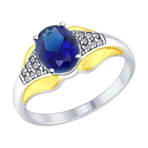 Кольцо из серебра с синим корундом (синт.) и фианитами (88010045) - фото