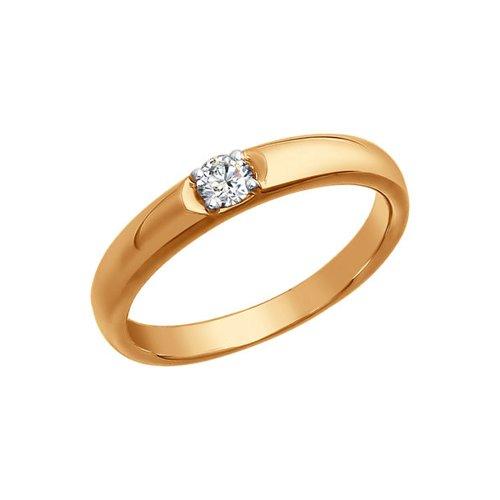 цены Обручальное кольцо SOKOLOV из золота с бриллиантом