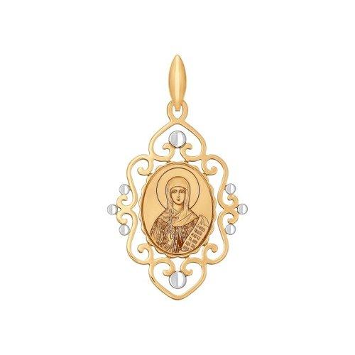 Иконка из золота с ликом Святой мученицы Наталии (101735) - фото