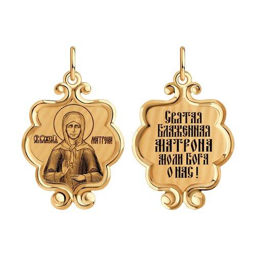 Иконка из золота «Святая Блаженная Матрона Московская» (104122) - фото