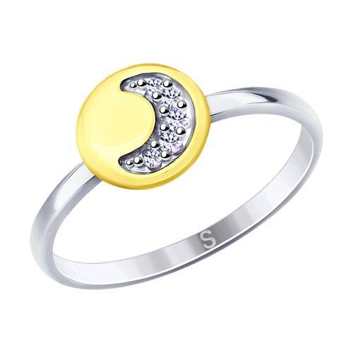 Кольцо из серебра с золочением (94012700) - фото