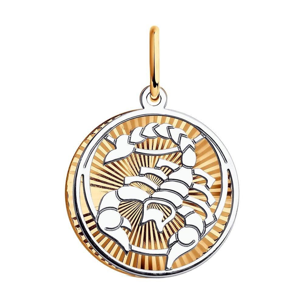 Подвеска SOKOLOV из комбинированного золота с алмазной гранью фото