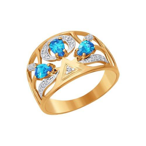 Кольцо SOKOLOV из золота с голубыми фианитами кольцо sokolov из комбинированного золота с голубыми фианитами