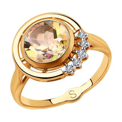 Кольцо из золота с бриллиантами (6014106) - фото