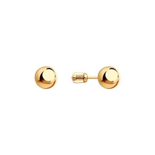 Серьги-гвоздики «Шарики» SOKOLOV из золота