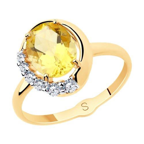 Кольцо из золота с цитрином и фианитами (715655) - фото