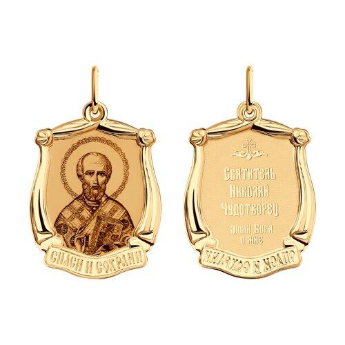 цена Нательная иконка «Святитель архиепископ Николай Чудотворец» SOKOLOV онлайн в 2017 году