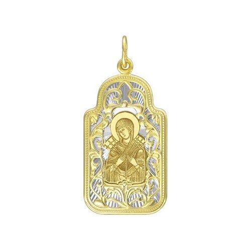Подвеска из желтого золота с алмазной гранью и лазерной обработкой