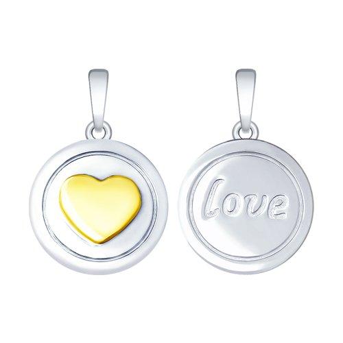Подвеска из серебра «Love» (94032021) - фото
