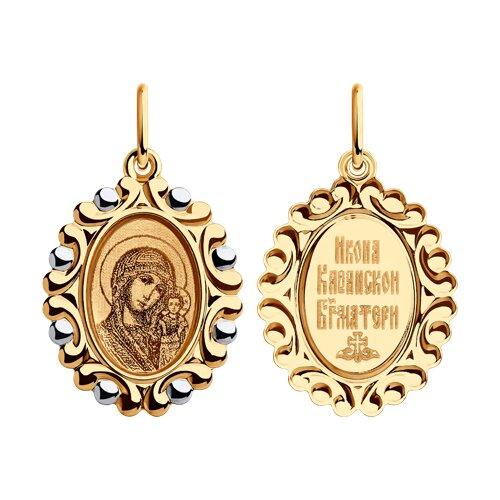 Подвеска из золота Икона Божьей Матери Казанская с эмалью и лазерной обработкой