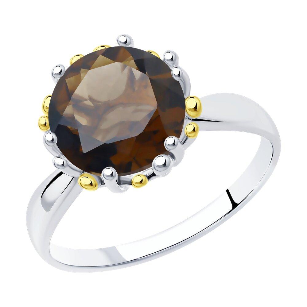 Фото - Серебряное кольцо с золочением и раухтопазом SOKOLOV серебряное кольцо с сердечками sokolov