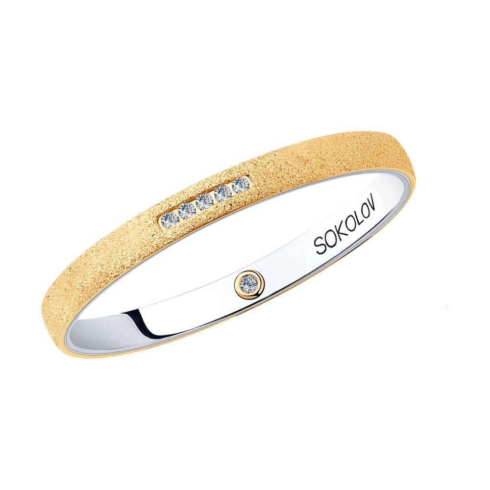 Кольцо SOKOLOV из комбинированного золота