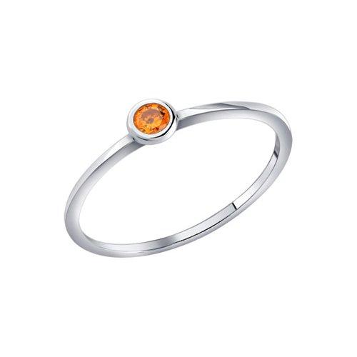 Тонкое серебряное кольцо с оранжевым фианитом SOKOLOV