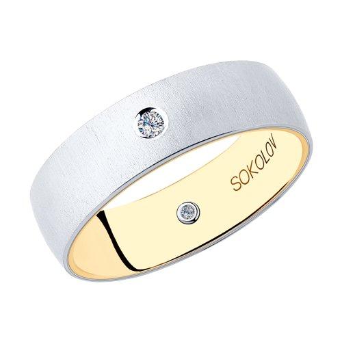 Кольцо из комбинированного золота (1114027-04) - фото