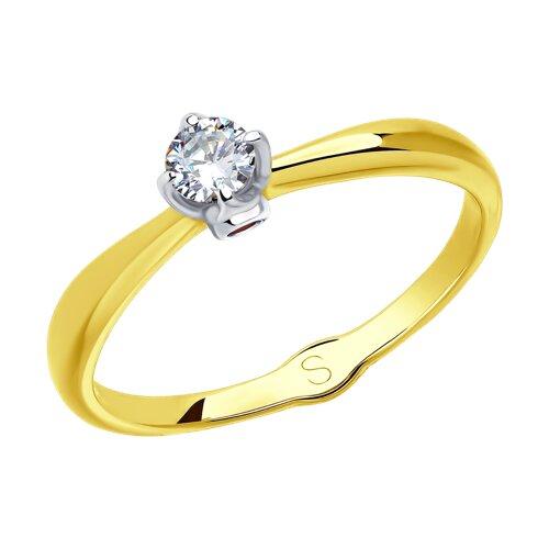 Кольцо из желтого золота с фианитами (017803-2) - фото