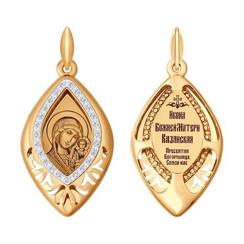 Иконка из золота с лазерной обработкой с фианитами 104102 sokolov фото