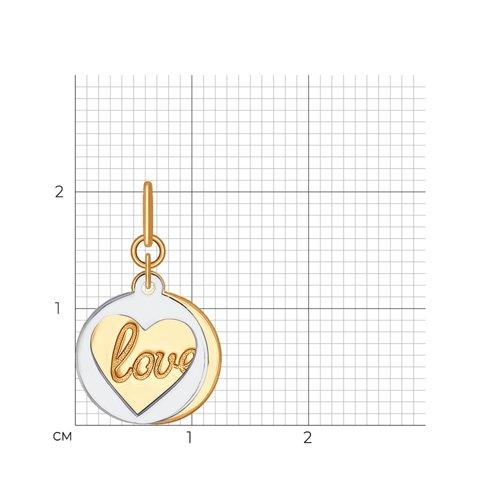 Подвеска «Love» из золота (035215) - фото №2