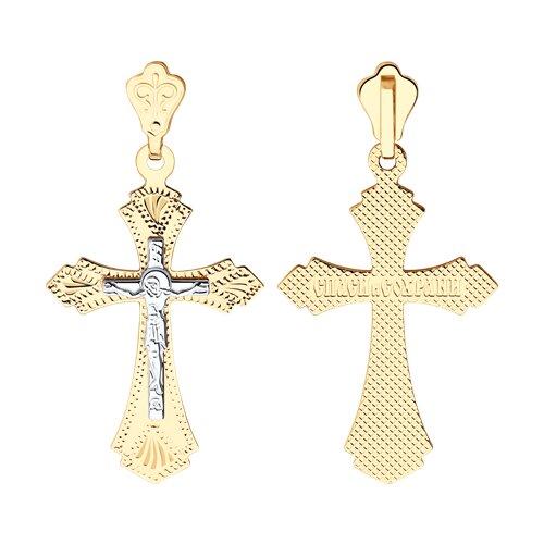 Крест из комбинированного золота с гравировкой (121123) - фото