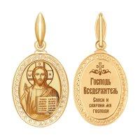 Нательная иконка «Господь Вседержитель»