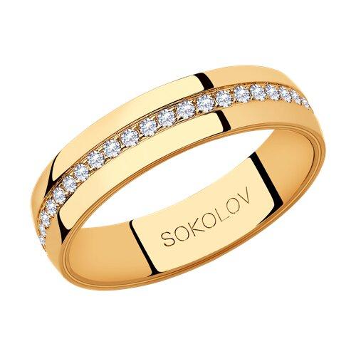 Обручальное кольцо из золота с фианитами (111028-01) - фото