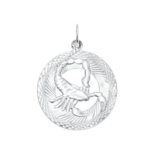 Подвеска «Знак зодиака Скорпион» SOKOLOV