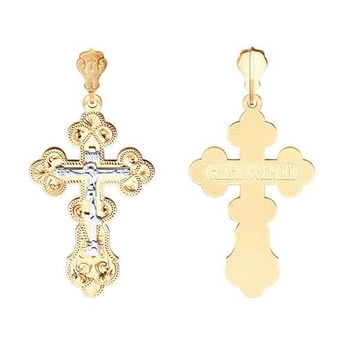 Крест SOKOLOV из комбинированного золота с гравировкой фото