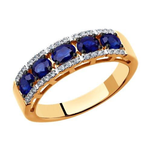 Кольцо из золота с бриллиантами и сапфирами (2011007) - фото