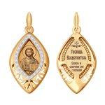 Золотая иконка «Господь Вседержитель»