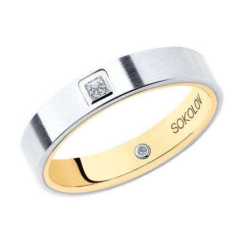 Кольцо из комбинированного золота (1114079-02) - фото