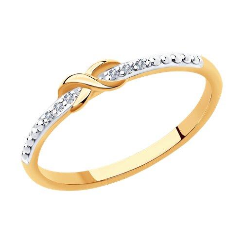 Кольцо из золота с бриллиантами (1011923) - фото