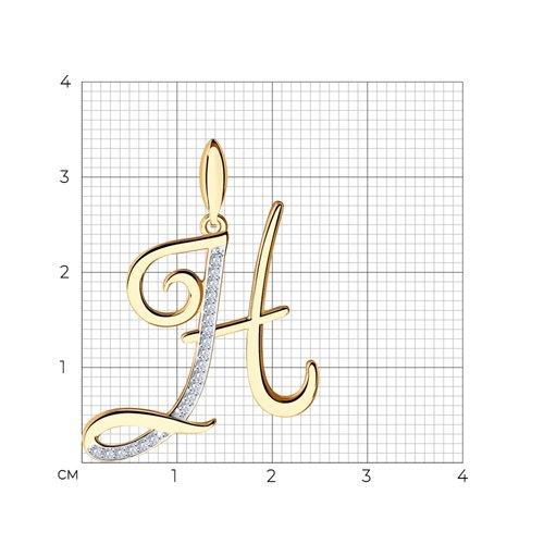 Кулон-буква «Н» из золота