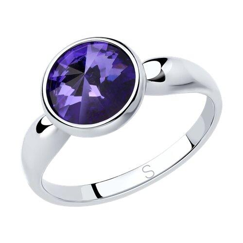 Кольцо из серебра с сиреневым кристаллом Swarovski