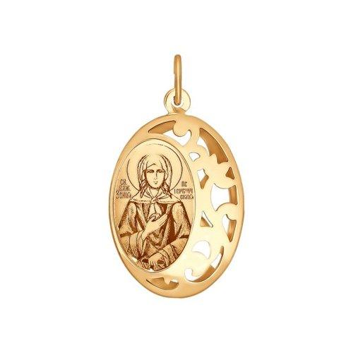 Иконка из золота с лазерной обработкой (104112) - фото