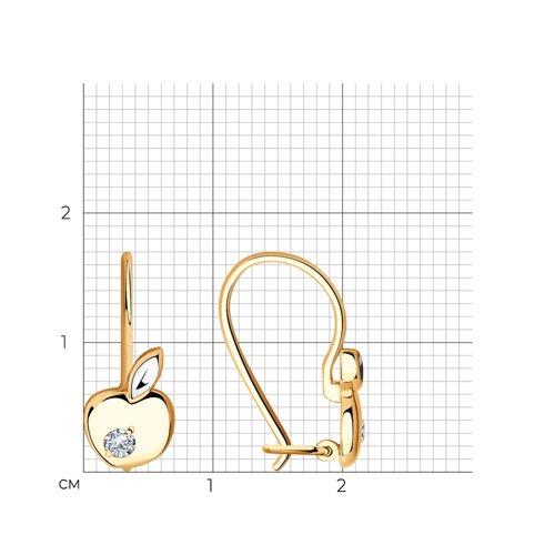 Детские серьги «Яблочки» из золота (025256) - фото №2