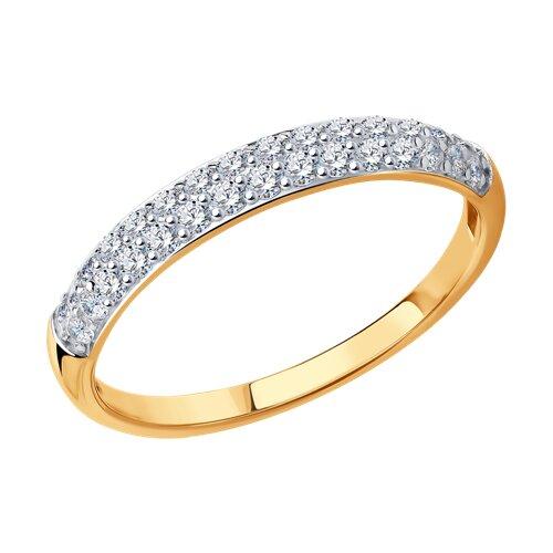 Кольцо SOKOLOV из золота с фианитами тридерм купить цена