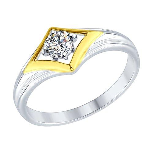 Кольцо из золочёного серебра с фианитом (94012599) - фото
