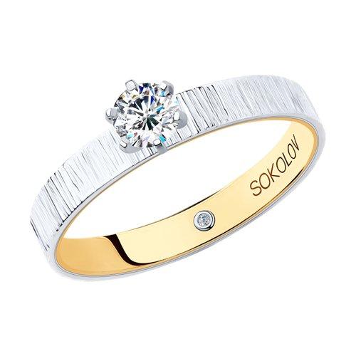 Помолвочное кольцо из комбинированного золота с бриллиантами (1014049-06) - фото