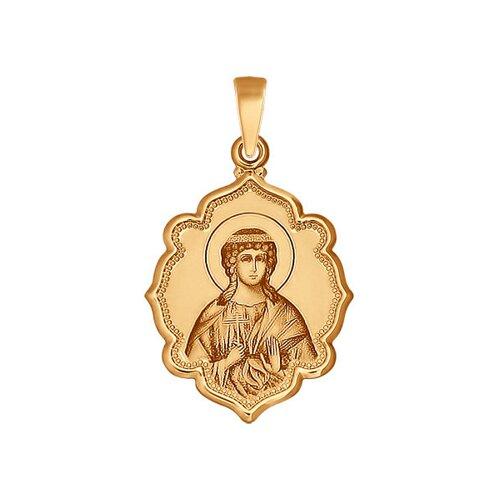 Иконка из золота с лазерной обработкой