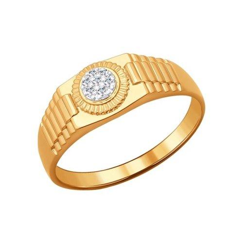Печатка из золота с бриллиантами