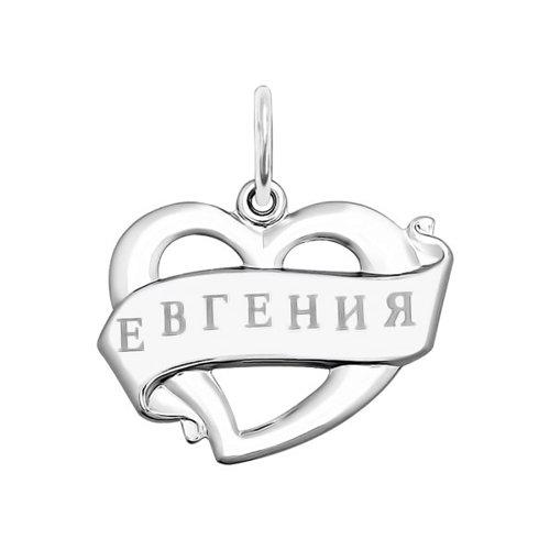 Фото - Подвеска «Евгения» SOKOLOV из серебра с лазерной обработкой подвеска лариса sokolov из серебра с лазерной обработкой