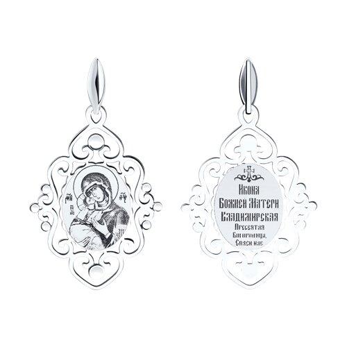 Иконка из серебра «Икона Божьей Матери Владимирская»