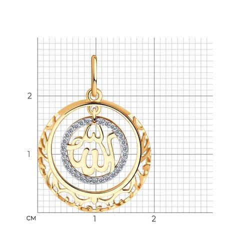 Подвеска мусульманская из золота с фианитами (034441) - фото №2