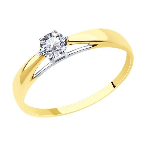 Кольцо из желтого золота с фианитом (017494-2) - фото