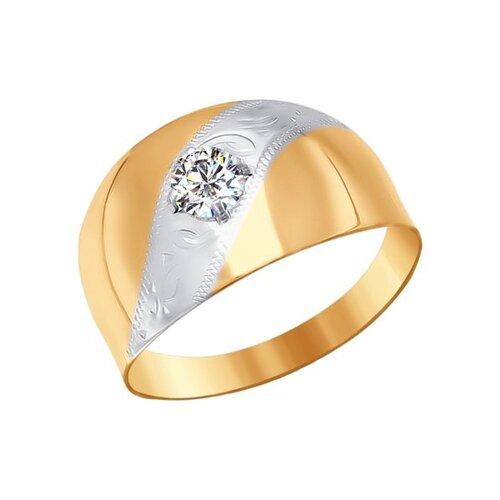 Кольцо из золота с гравировкой с фианитом